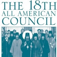 The 18th All American Council