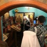 Metropolitan Tikhon initiates the stirring process