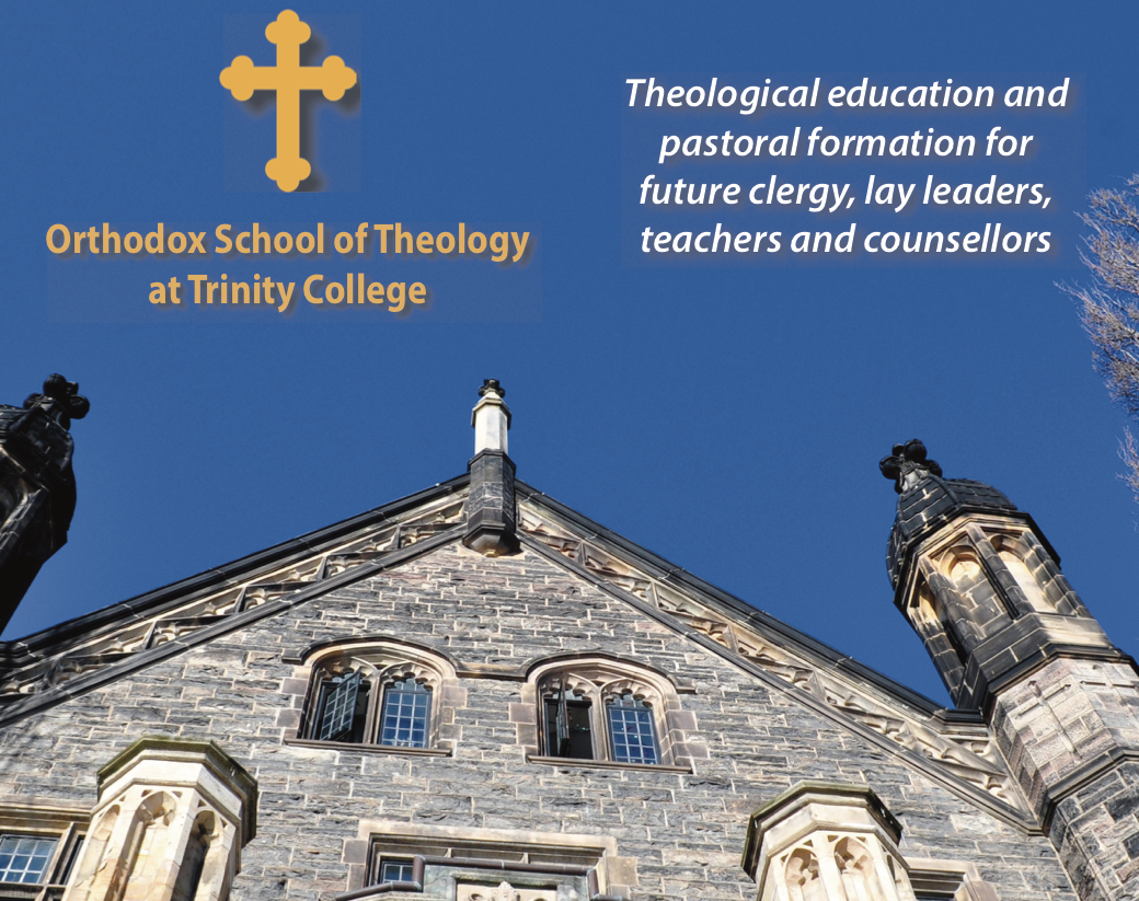 Orthodox School of Theology at Trinity College | Archdiocese